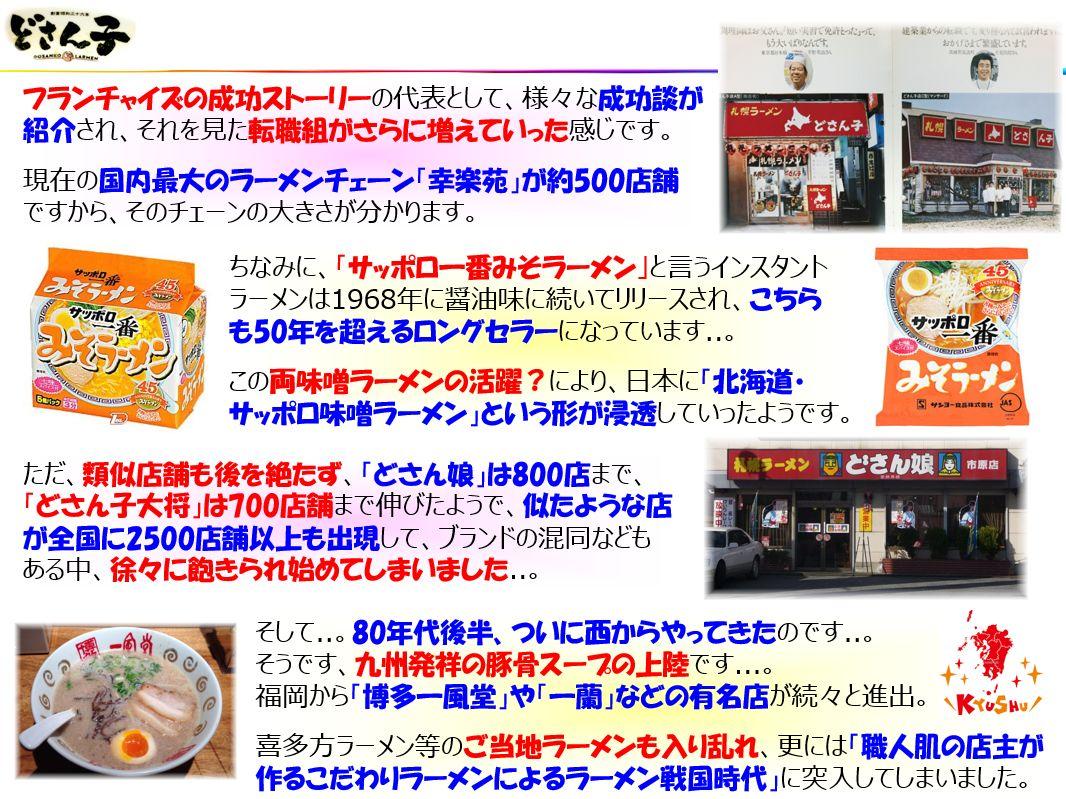 f:id:IchiroStories:20210410104347j:plain
