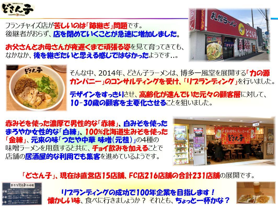 f:id:IchiroStories:20210410104351j:plain