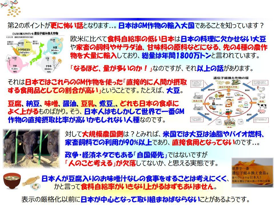 f:id:IchiroStories:20210411212214j:plain