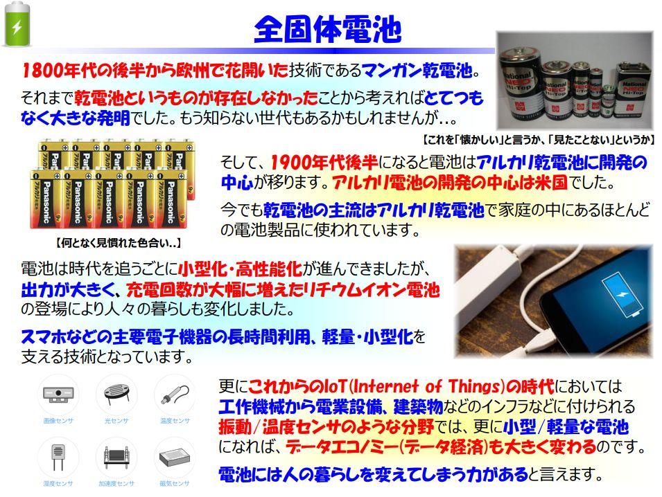 f:id:IchiroStories:20210412224358j:plain