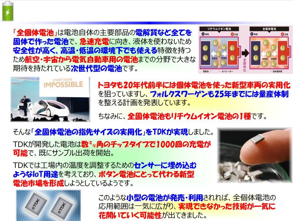 f:id:IchiroStories:20210412224403j:plain