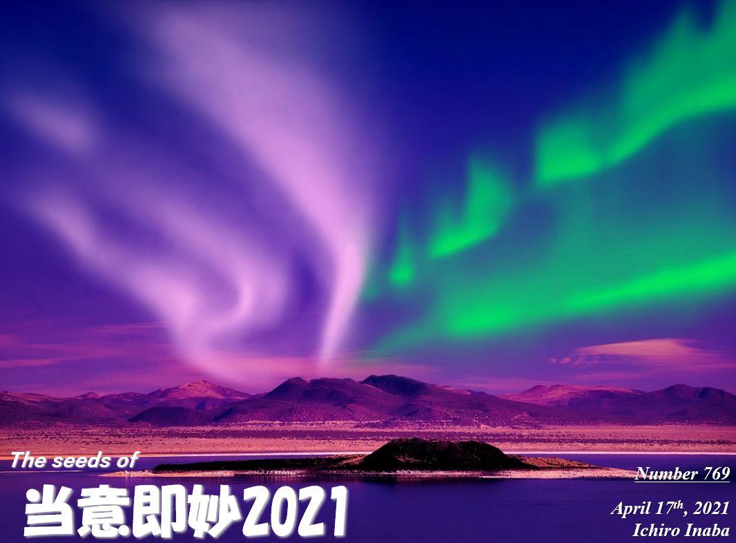 f:id:IchiroStories:20210417071558j:plain