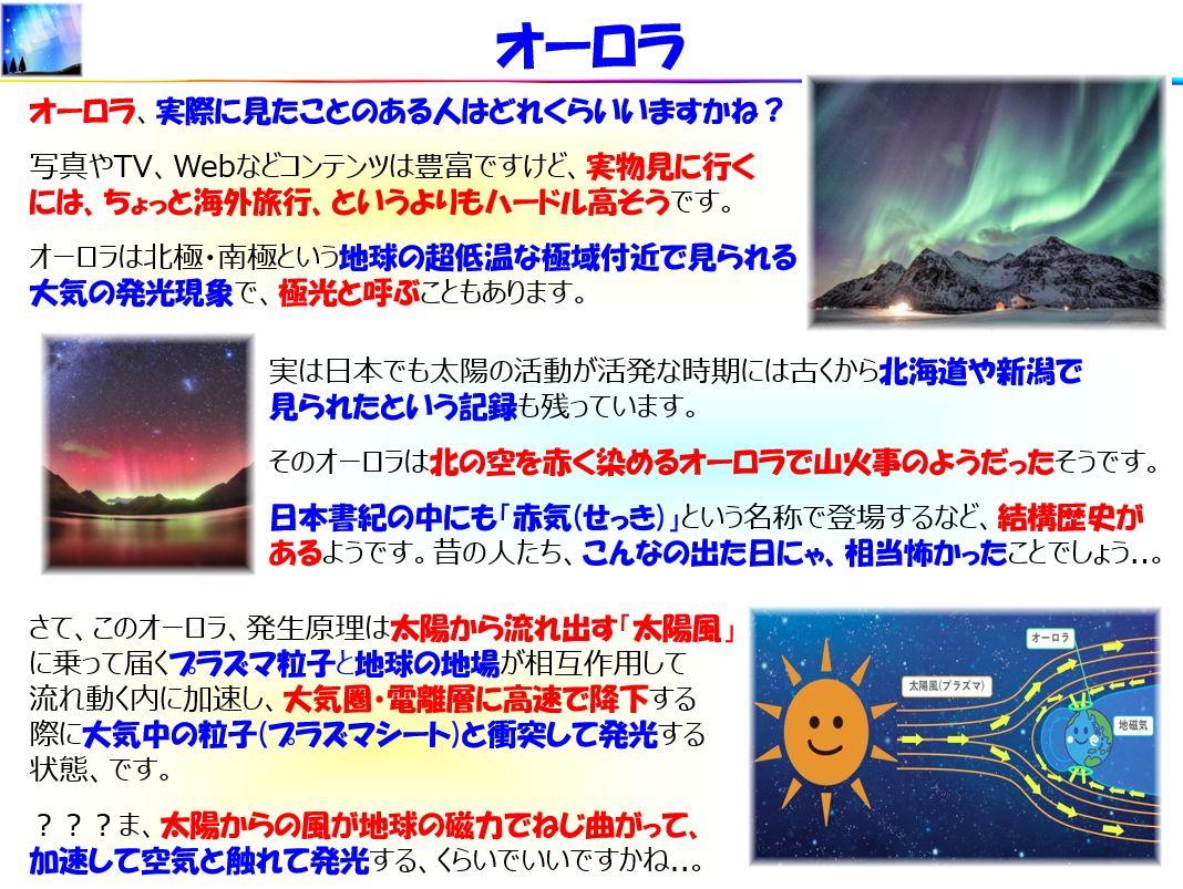 f:id:IchiroStories:20210417071604j:plain