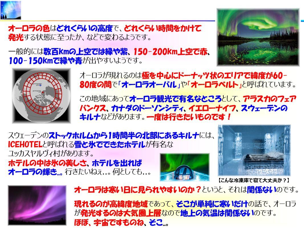 f:id:IchiroStories:20210417071608j:plain