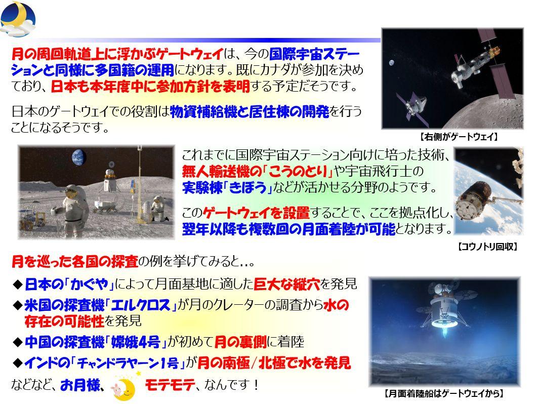 f:id:IchiroStories:20210418090325j:plain