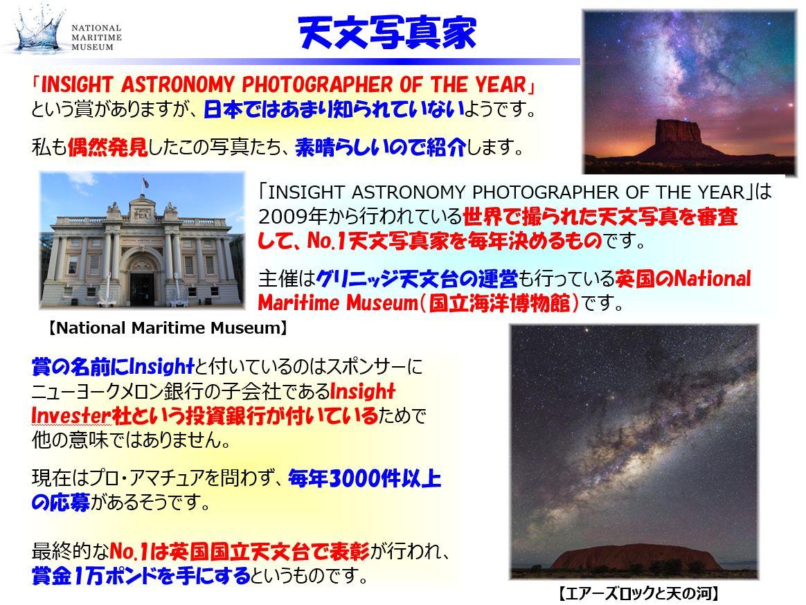 f:id:IchiroStories:20210506155702j:plain
