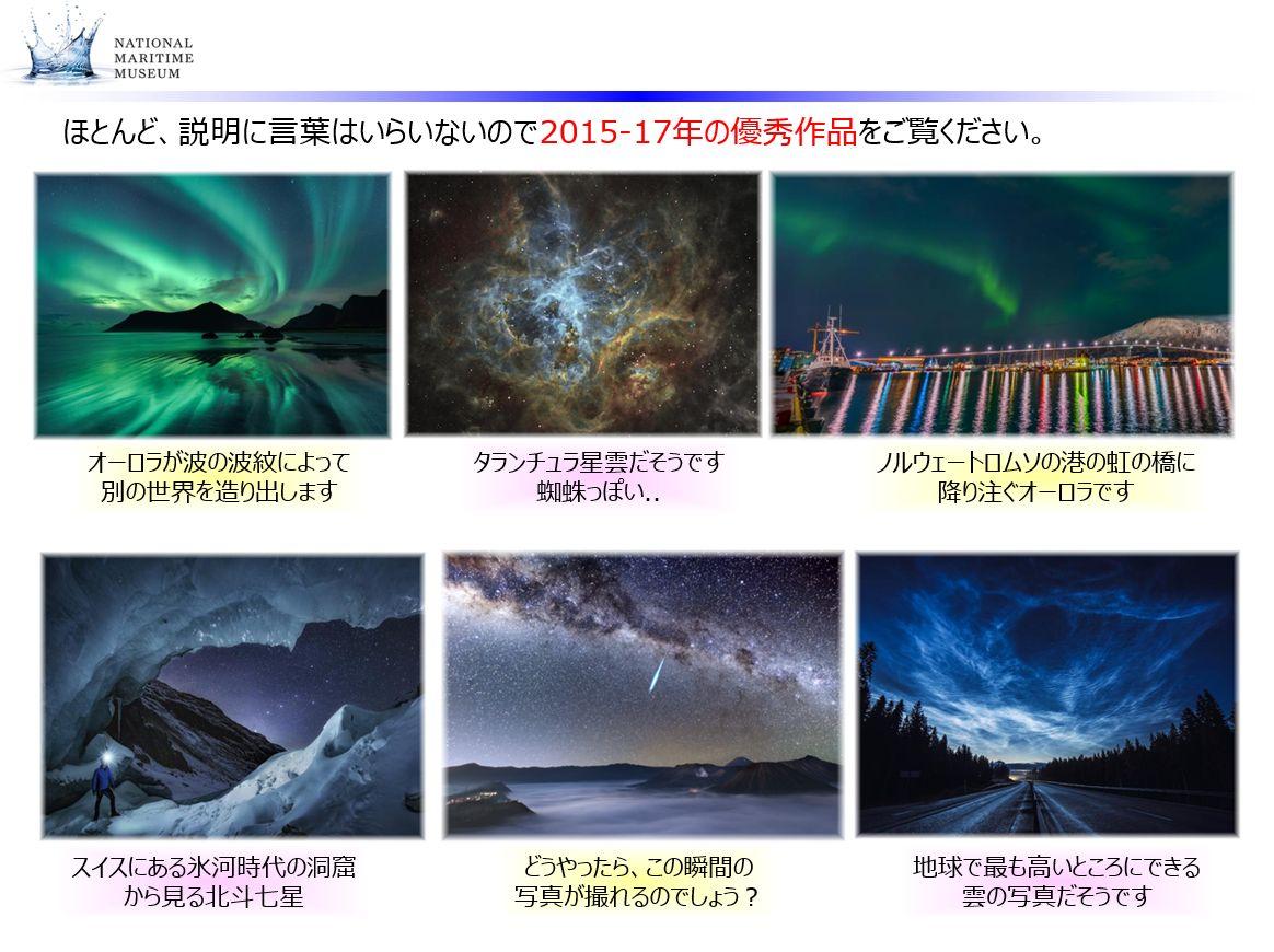 f:id:IchiroStories:20210506155706j:plain