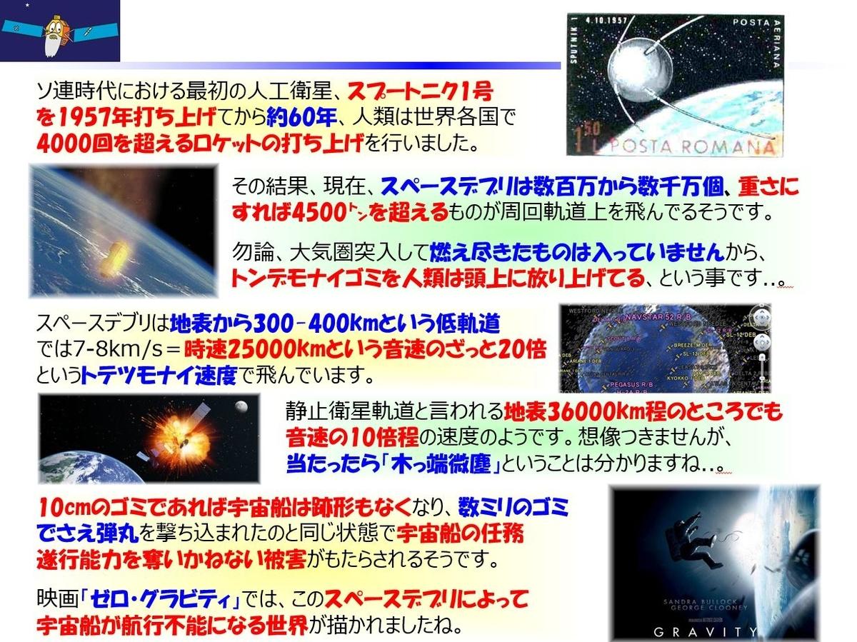 f:id:IchiroStories:20210507165435j:plain