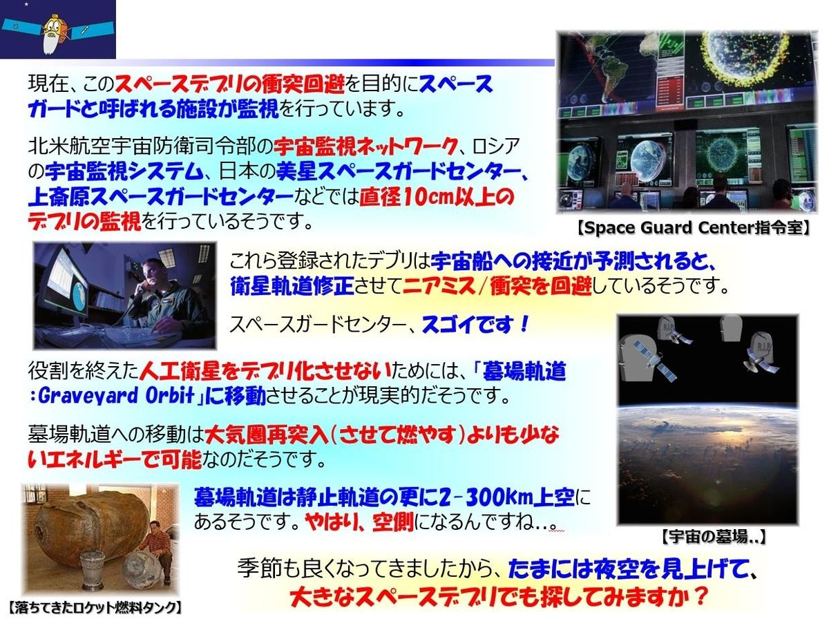 f:id:IchiroStories:20210507165439j:plain