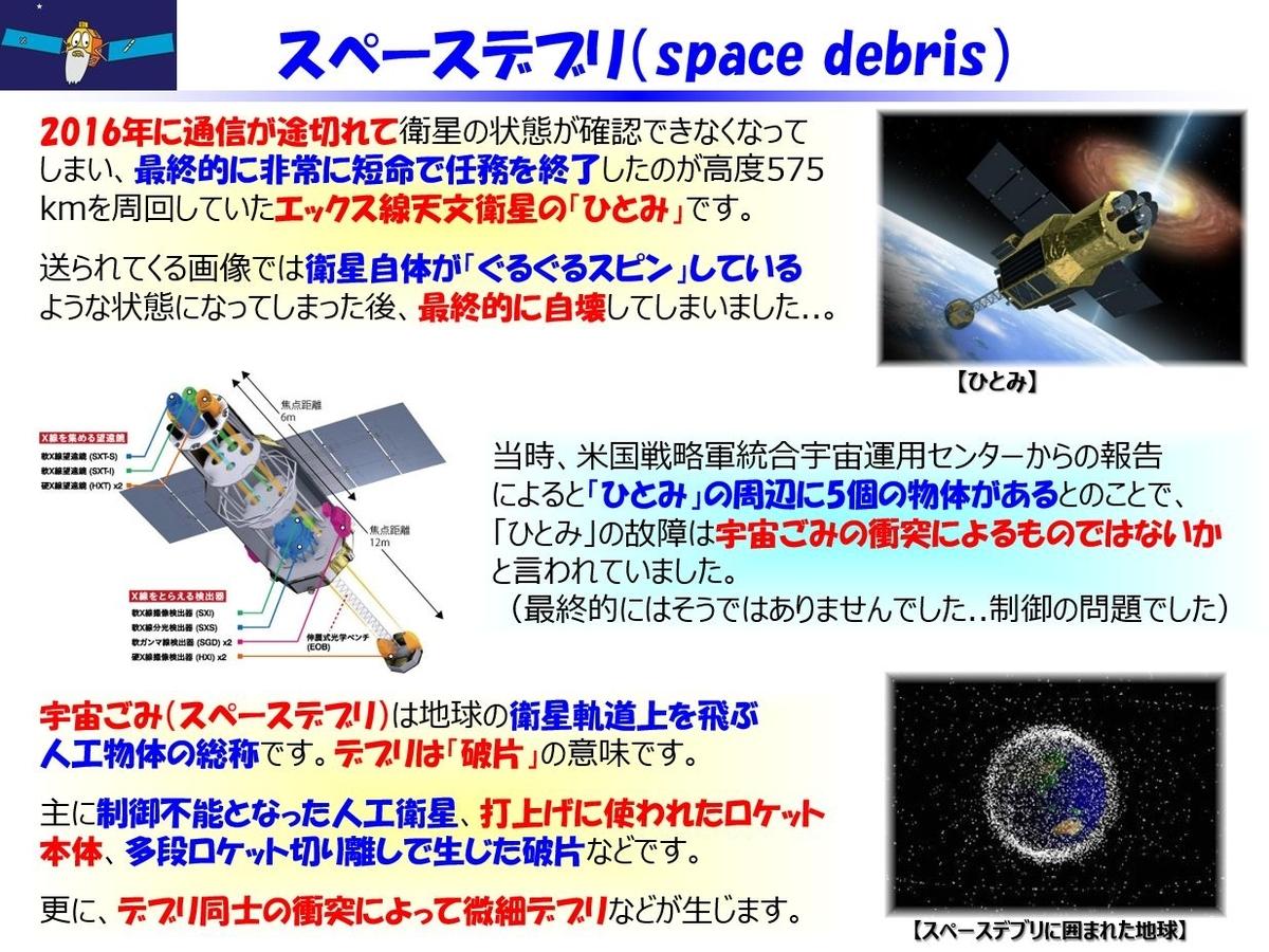 f:id:IchiroStories:20210507165947j:plain