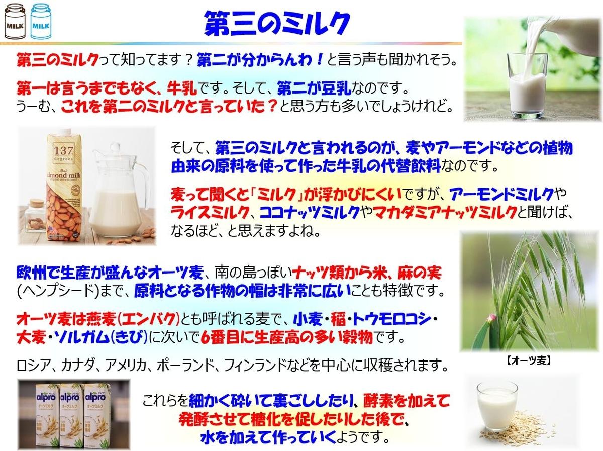 f:id:IchiroStories:20210508104002j:plain