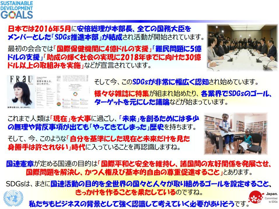 f:id:IchiroStories:20210508134919j:plain