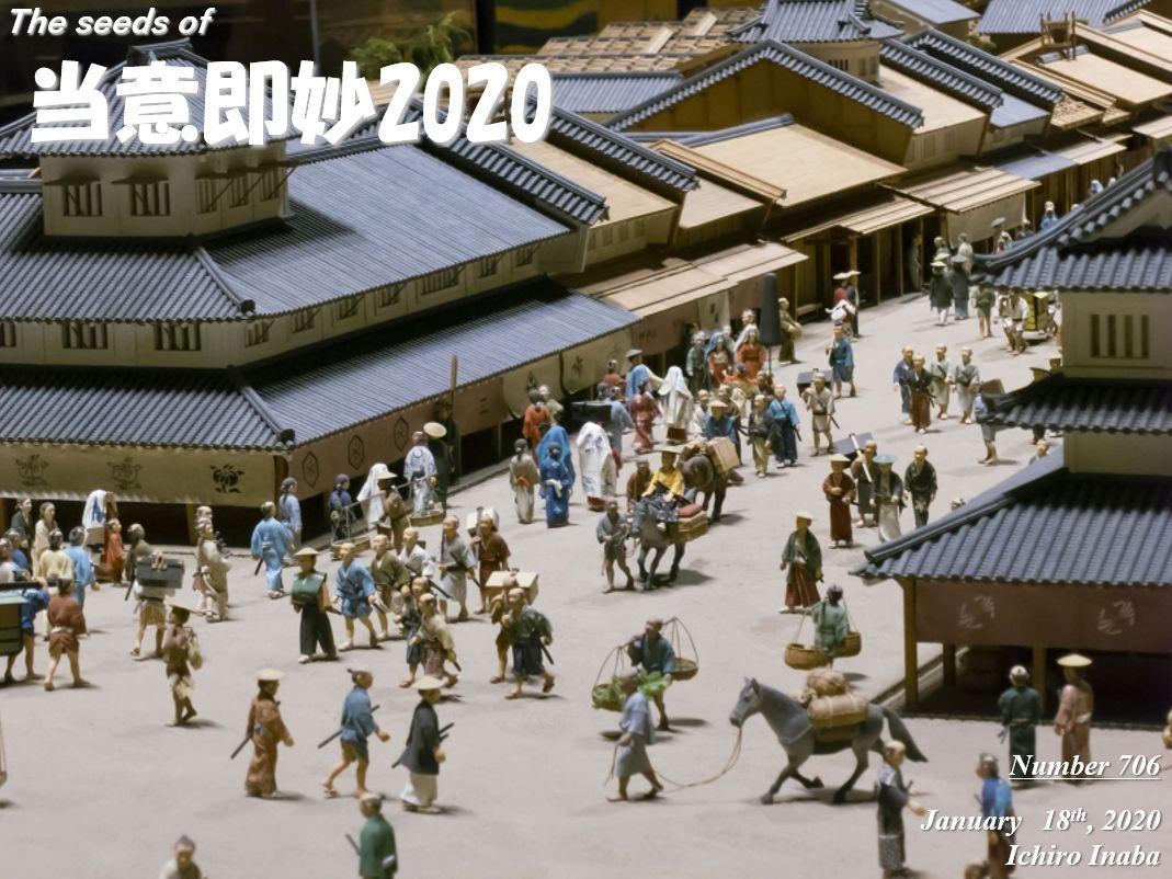 f:id:IchiroStories:20210509100147j:plain
