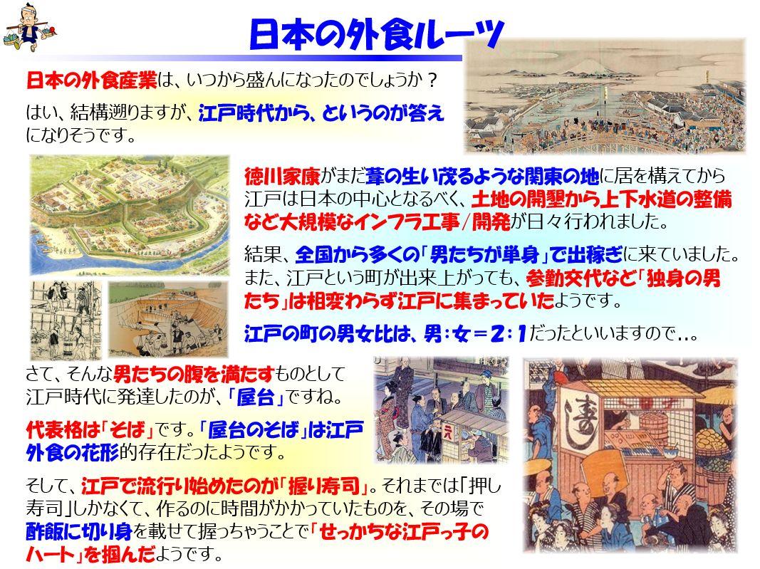 f:id:IchiroStories:20210509100152j:plain