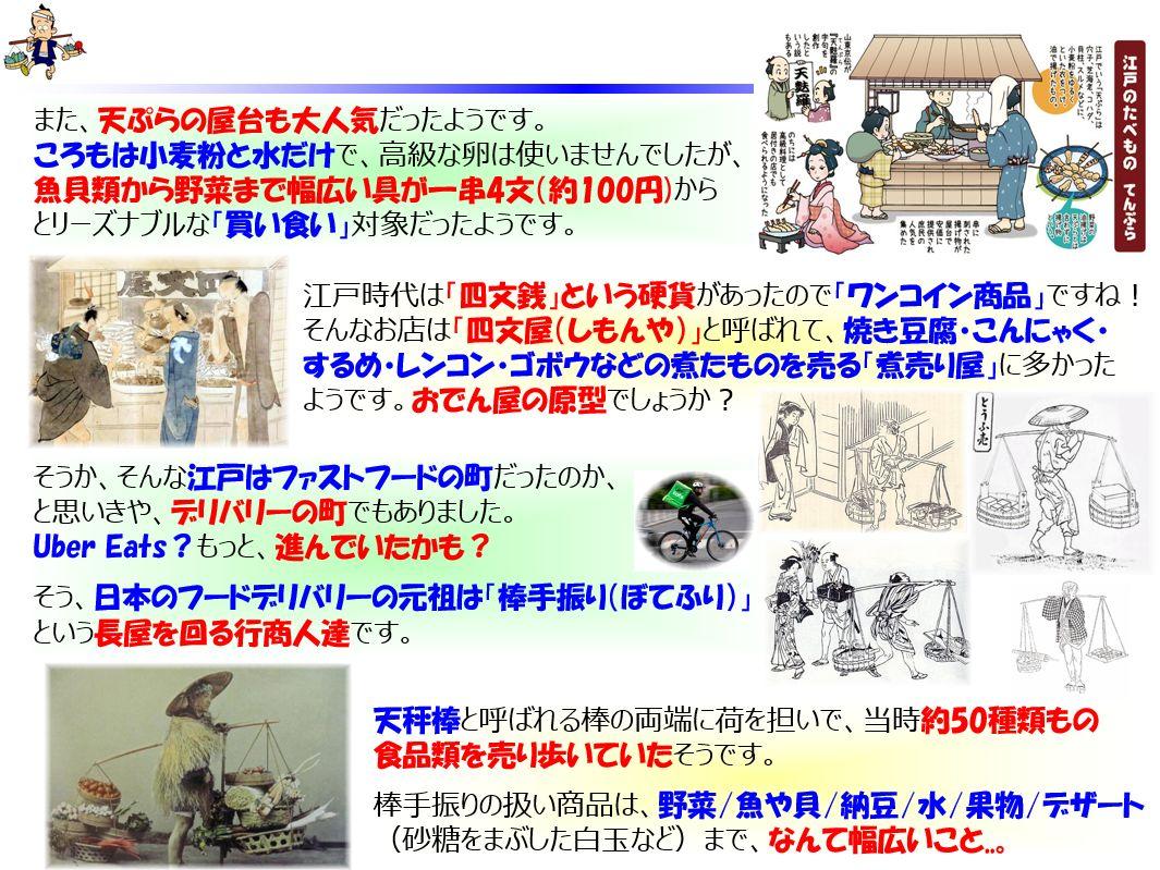 f:id:IchiroStories:20210509100156j:plain