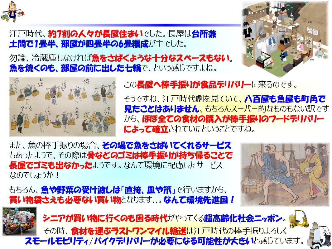f:id:IchiroStories:20210509100159j:plain