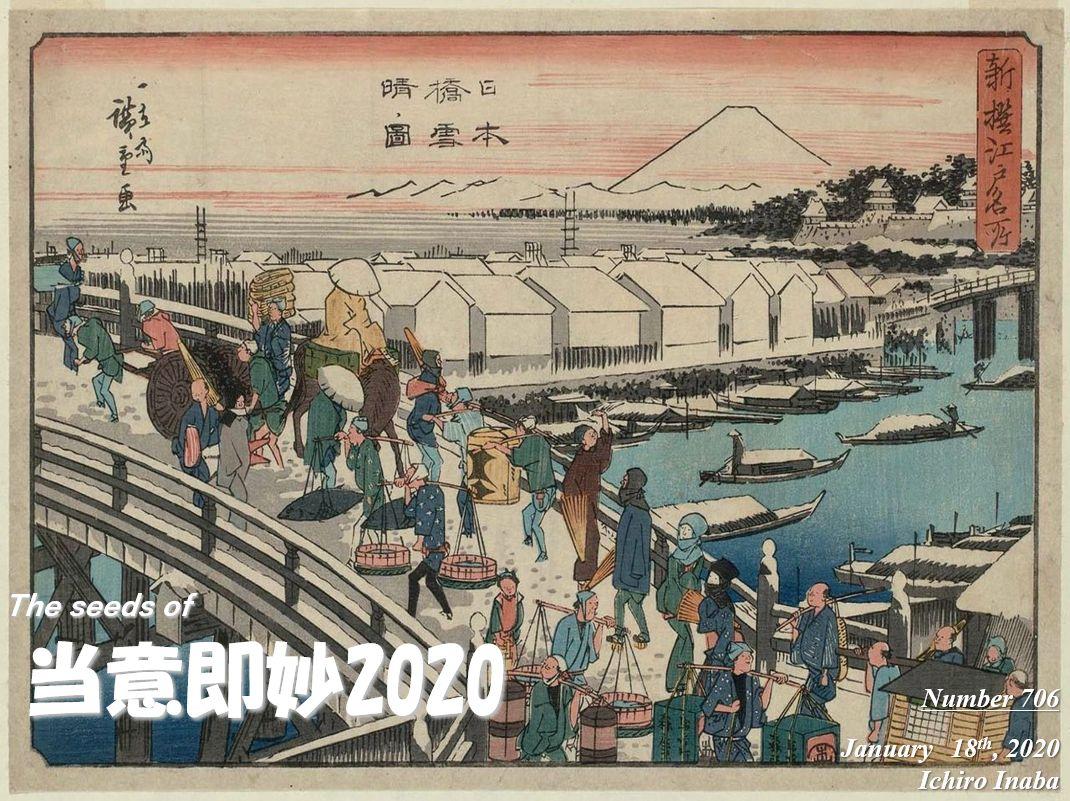 f:id:IchiroStories:20210509100202j:plain