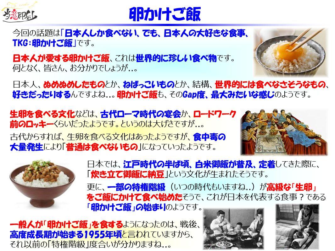 f:id:IchiroStories:20210514173509j:plain