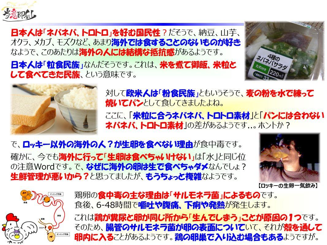 f:id:IchiroStories:20210514173512j:plain