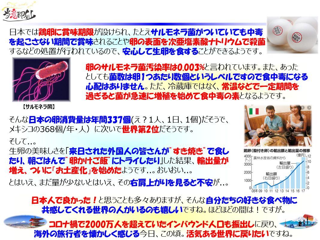 f:id:IchiroStories:20210514173514j:plain