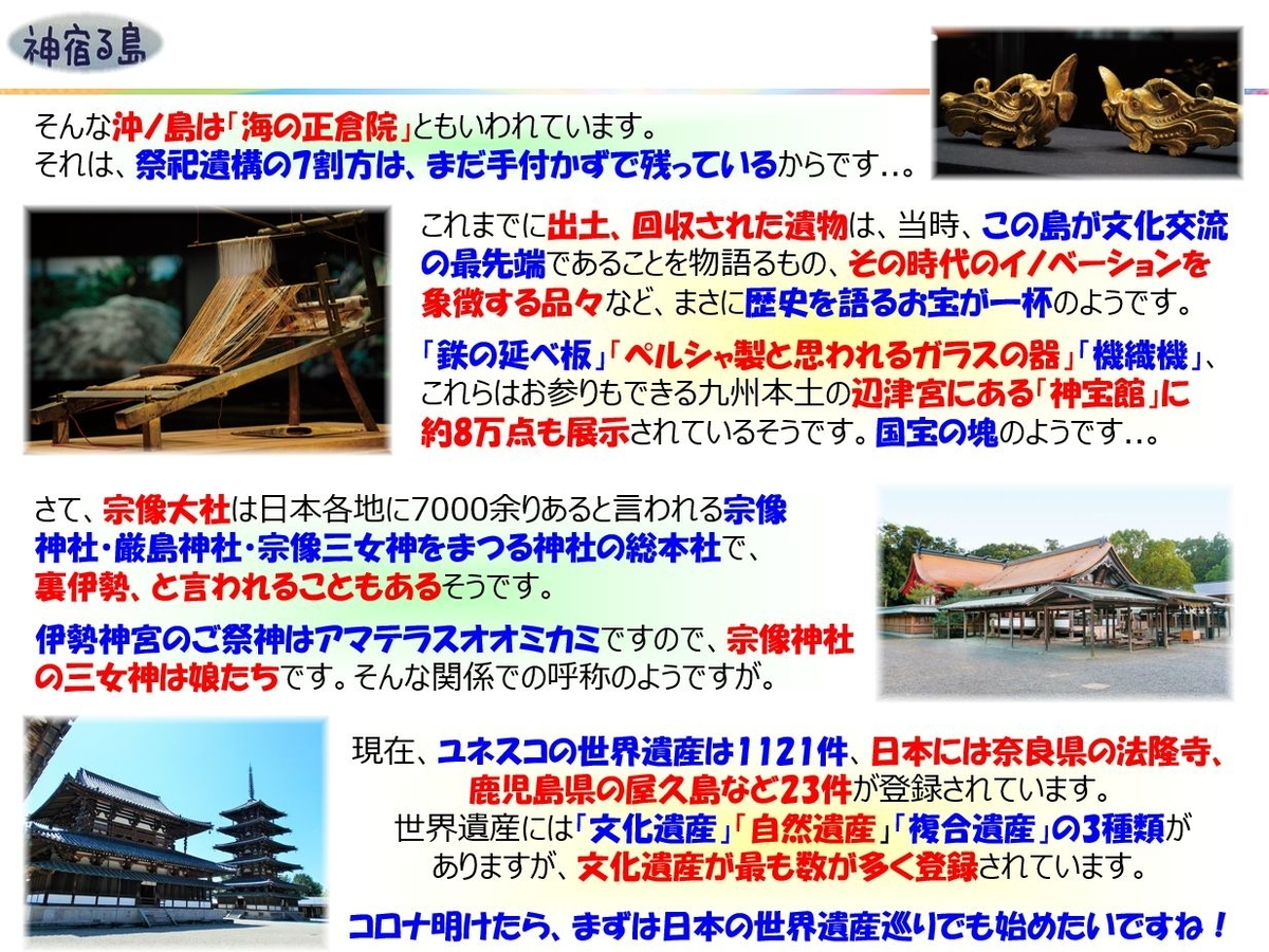 f:id:IchiroStories:20210515110224j:plain