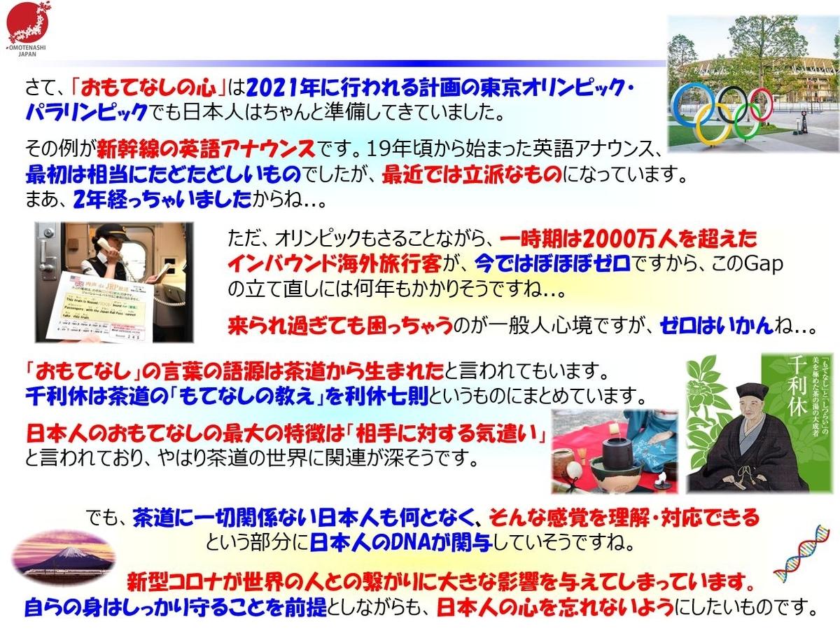 f:id:IchiroStories:20210516101206j:plain