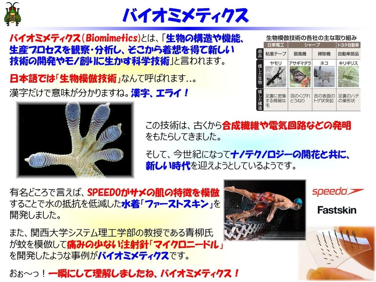 f:id:IchiroStories:20210523094059j:plain