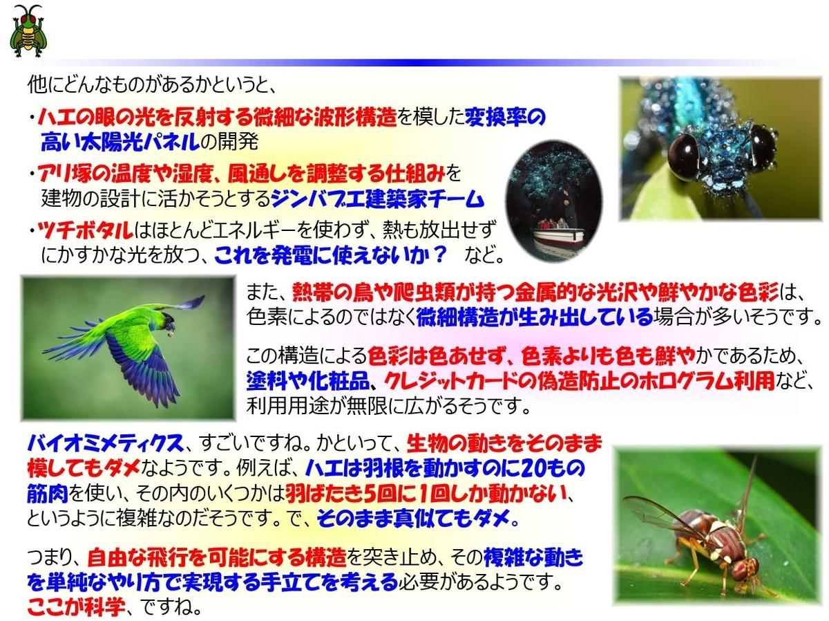 f:id:IchiroStories:20210523094102j:plain