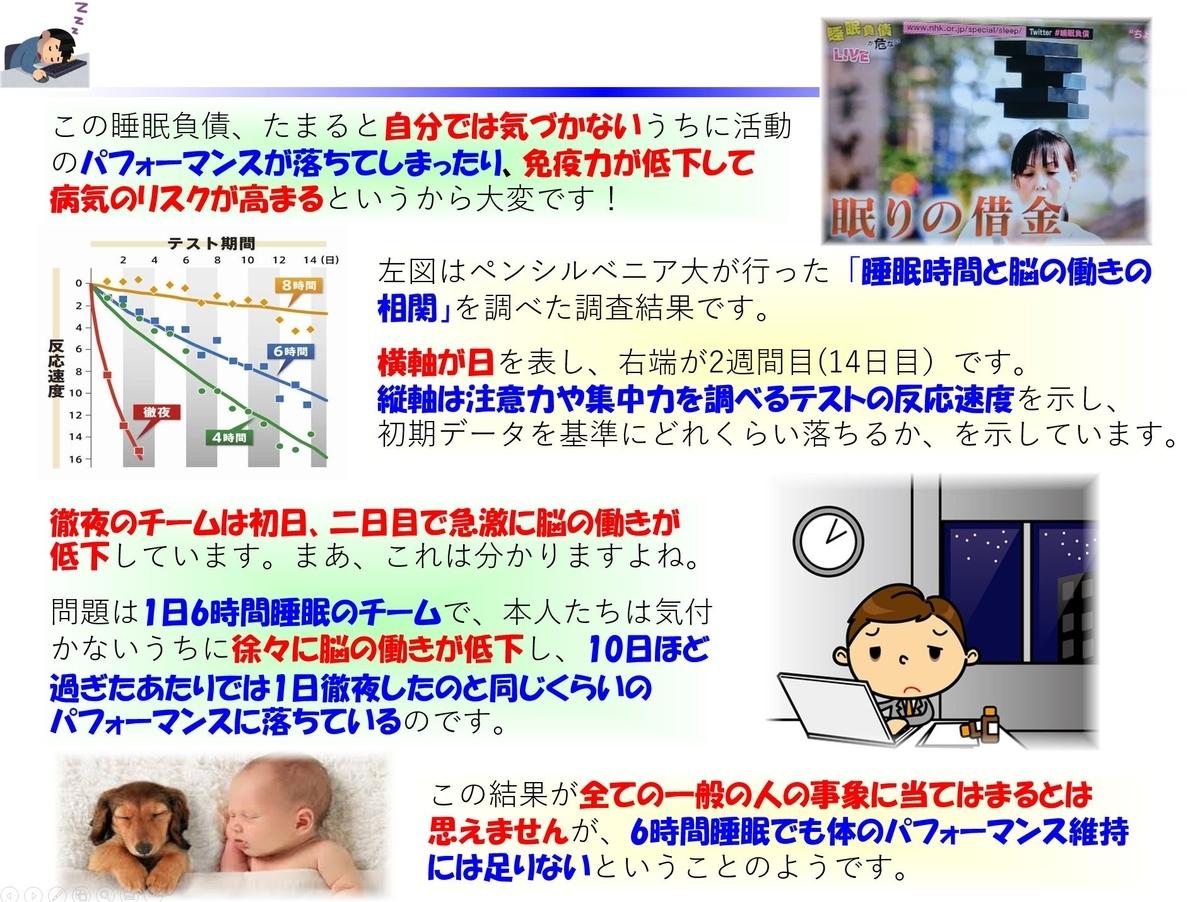 f:id:IchiroStories:20210601192745j:plain