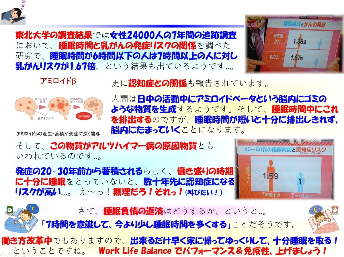 f:id:IchiroStories:20210601192749j:plain