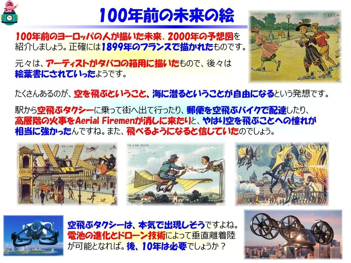 f:id:IchiroStories:20210604190641j:plain