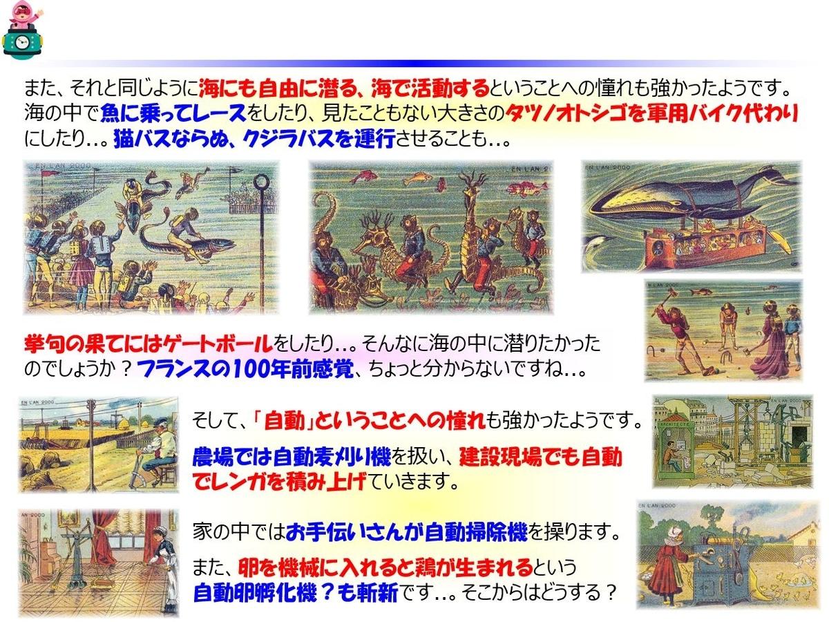 f:id:IchiroStories:20210604190645j:plain