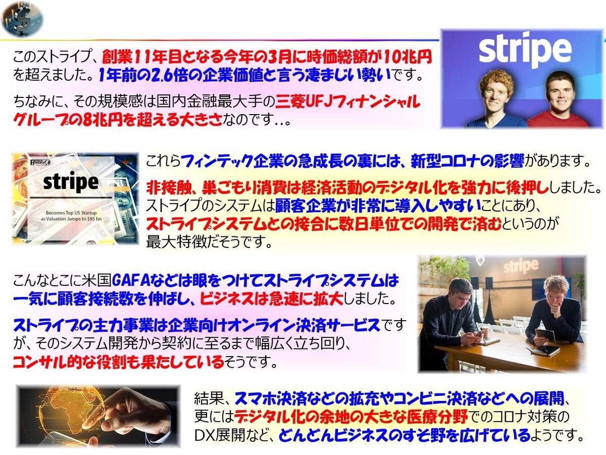 f:id:IchiroStories:20210612120958j:plain