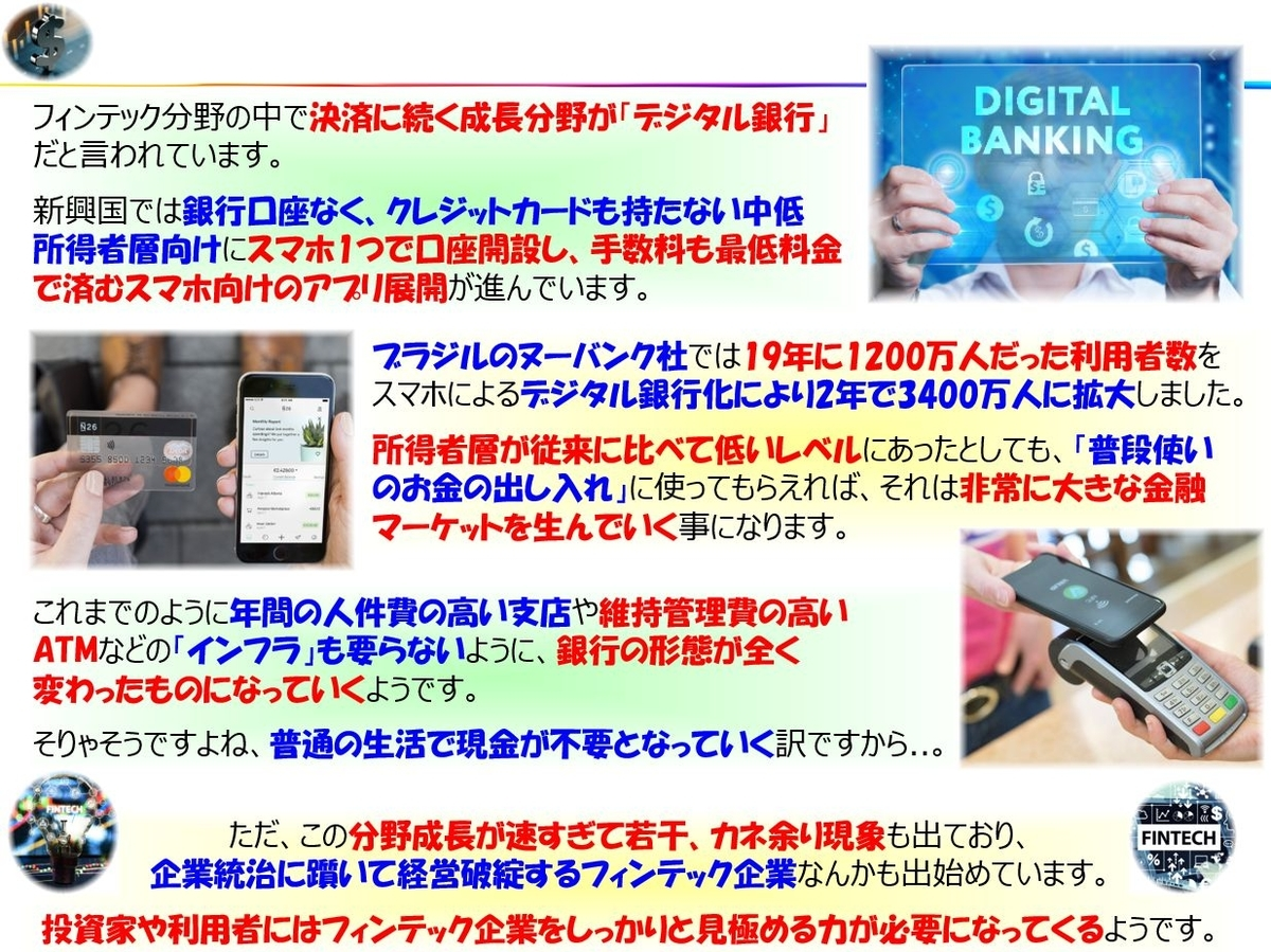 f:id:IchiroStories:20210612121002j:plain