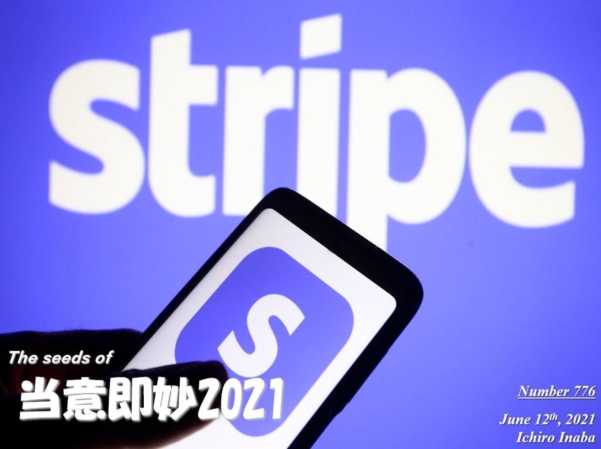 f:id:IchiroStories:20210612121006j:plain