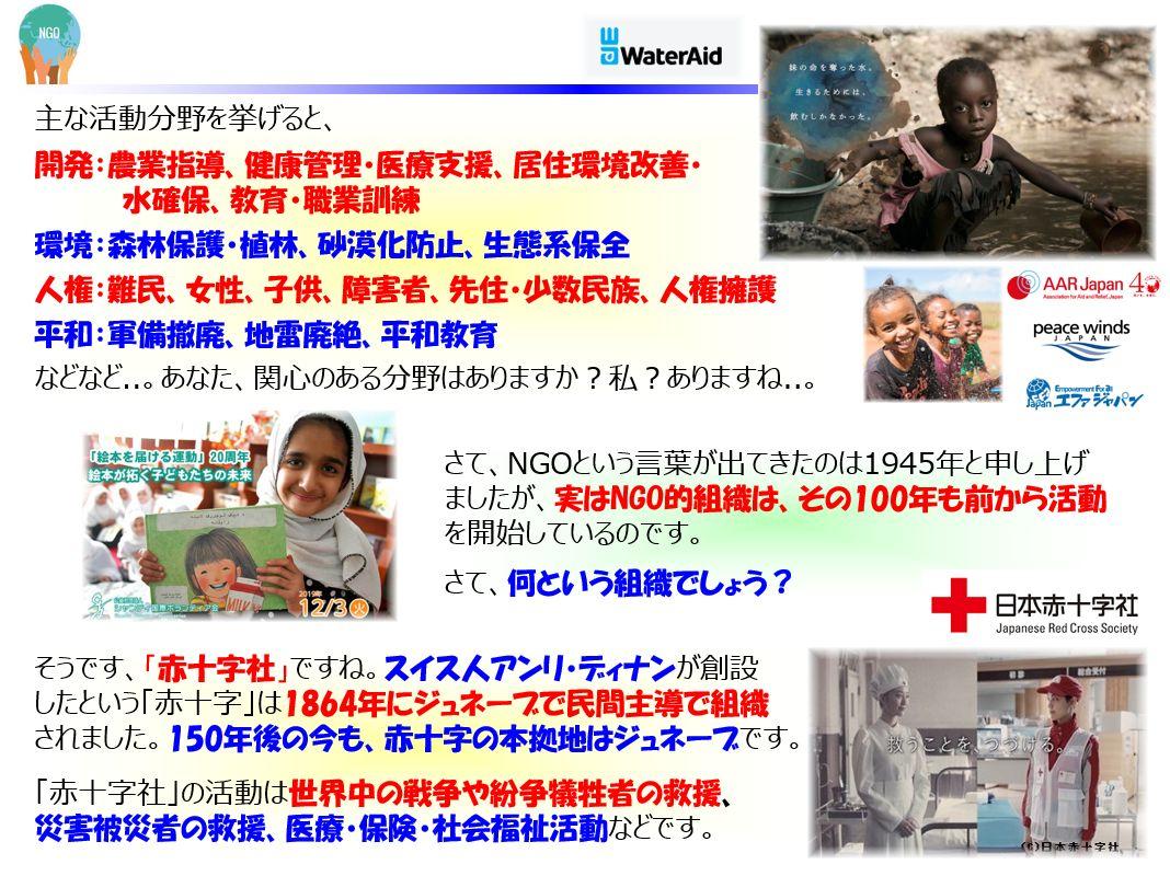 f:id:IchiroStories:20210620122007j:plain