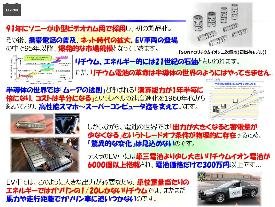 f:id:IchiroStories:20210627175608j:plain