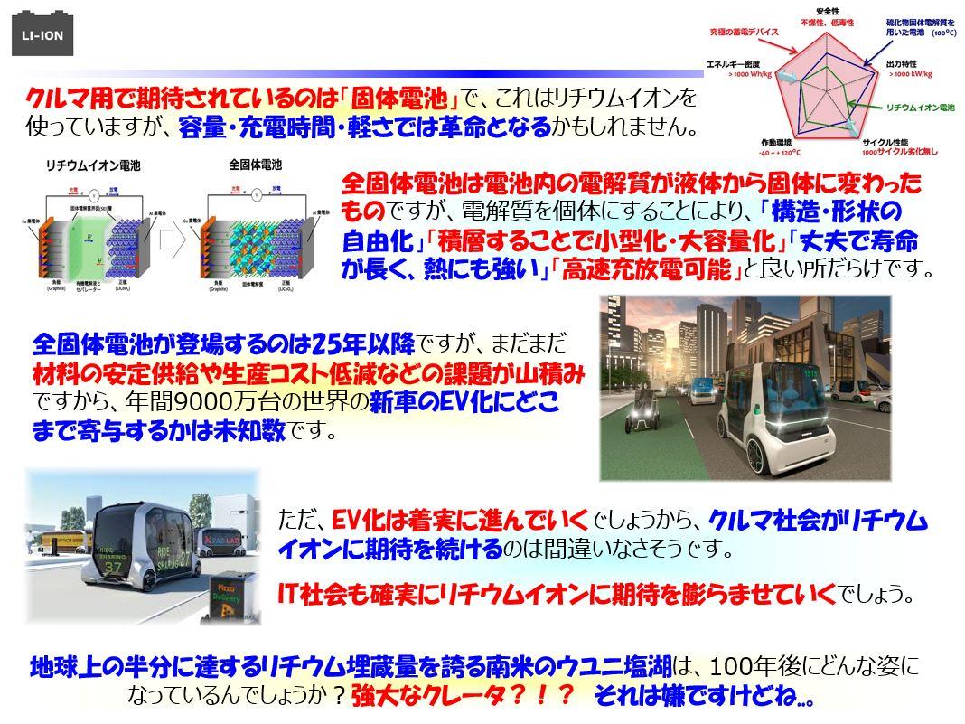 f:id:IchiroStories:20210627175613j:plain