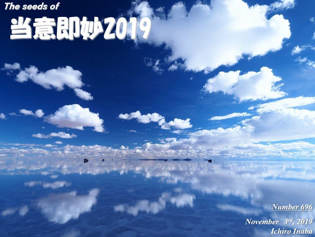f:id:IchiroStories:20210627175617j:plain