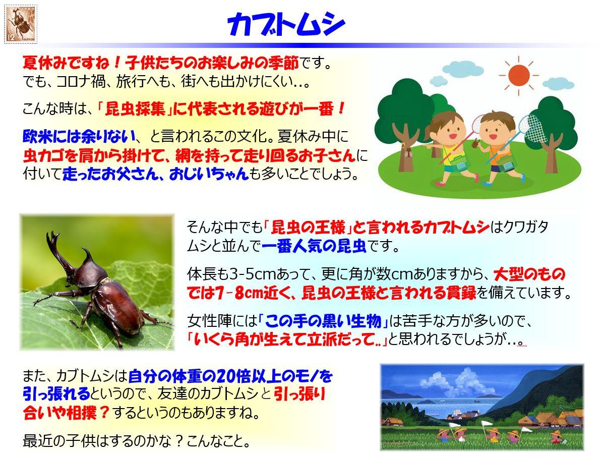 f:id:IchiroStories:20210724151227j:plain