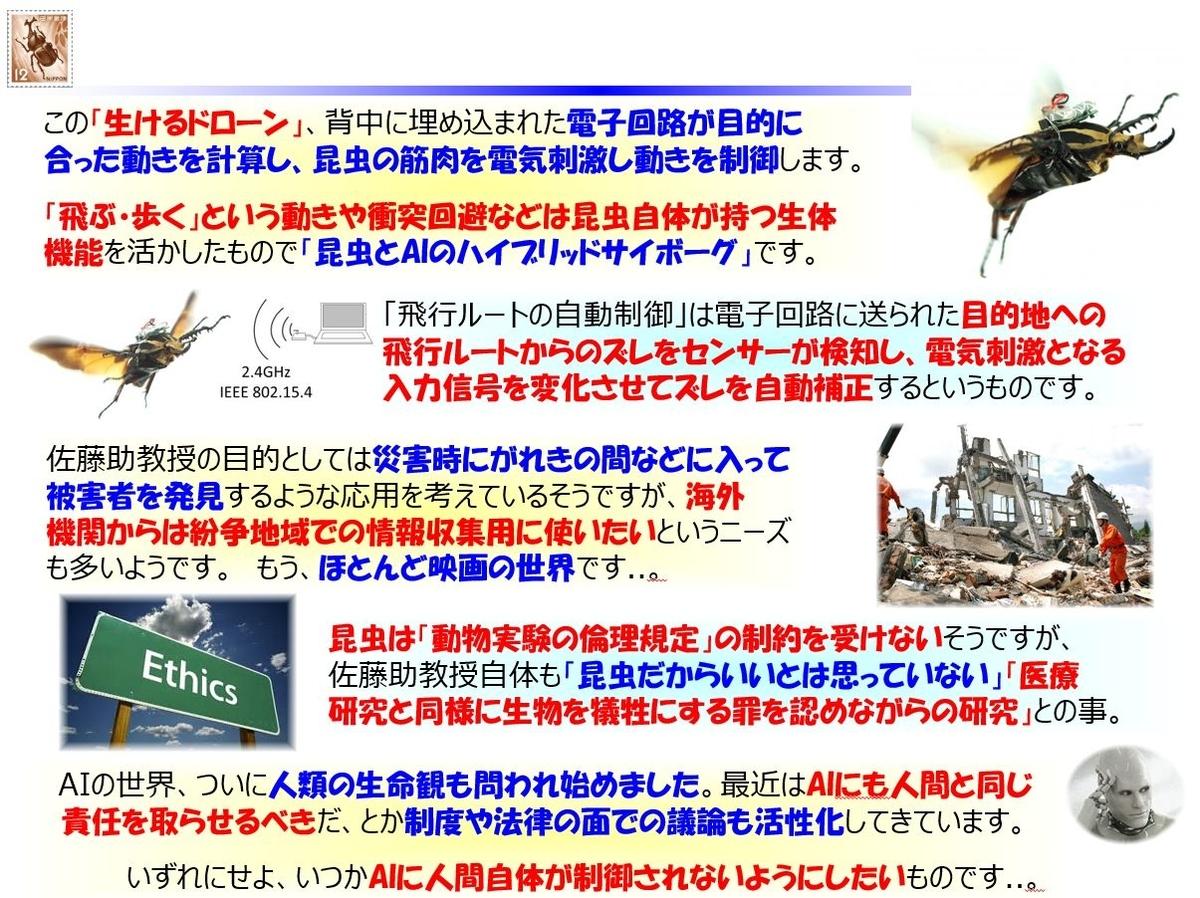 f:id:IchiroStories:20210724151234j:plain