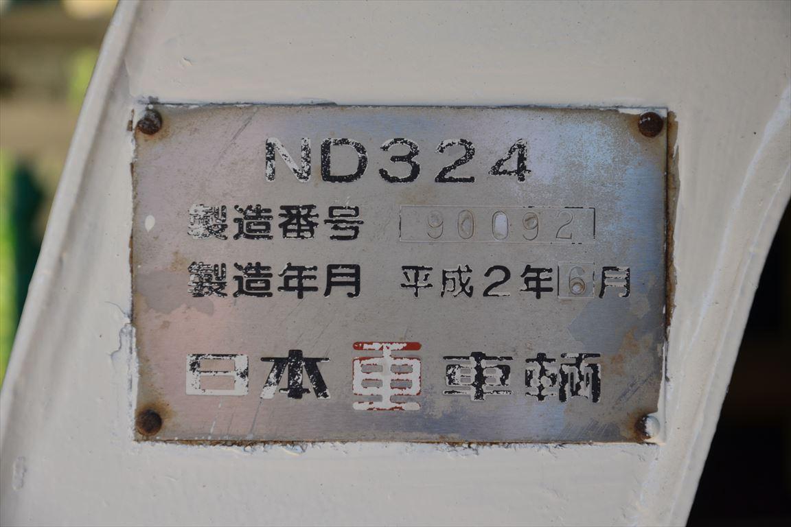 f:id:Ichitoyo_MY05:20200323145239j:plain