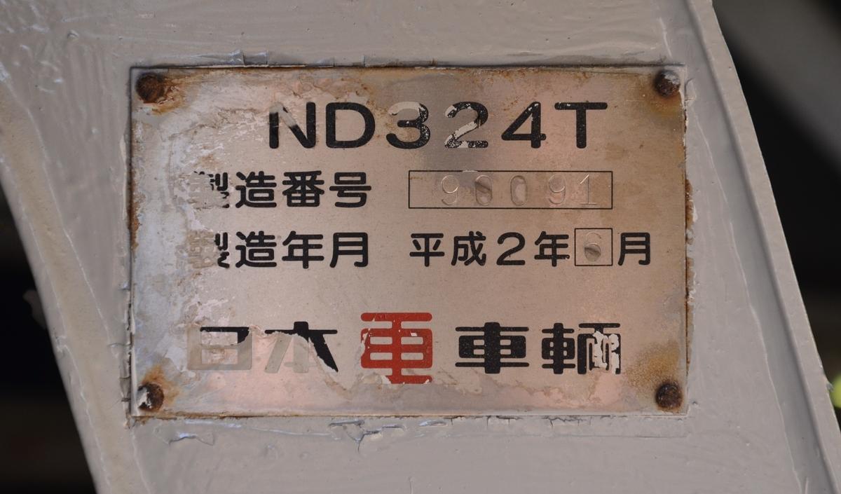 f:id:Ichitoyo_MY05:20200323153723j:plain