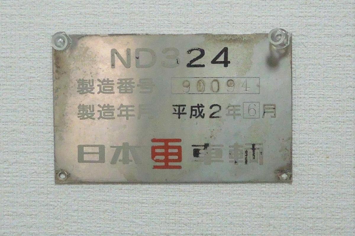 f:id:Ichitoyo_MY05:20200323154133j:plain