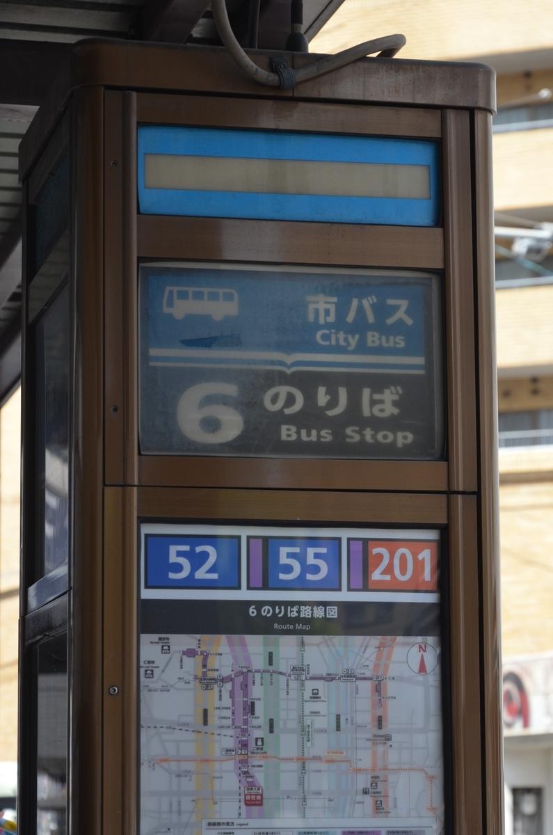 f:id:Ichitoyo_MY05:20200828094036j:plain