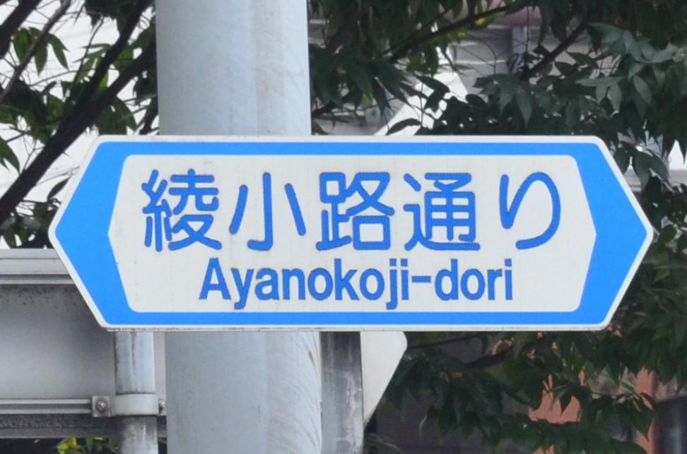 f:id:Ichitoyo_MY05:20200828102440j:plain