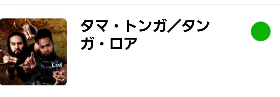 f:id:Ieyasu:20181114014343p:plain