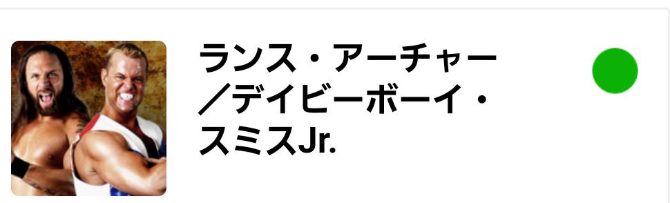 f:id:Ieyasu:20181114014411p:plain