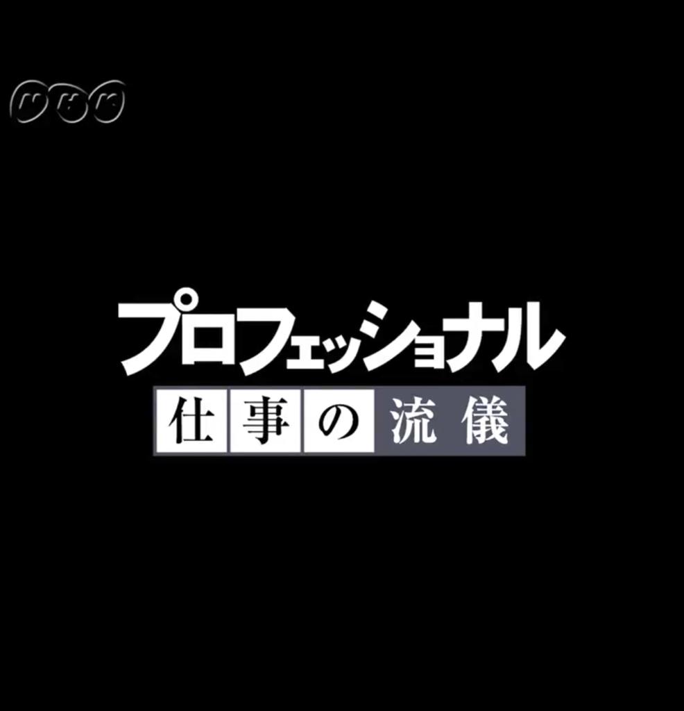 f:id:Ieyasu:20181120132527p:plain