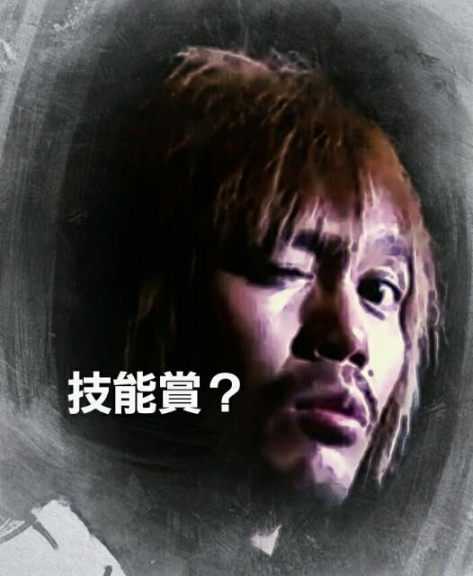 f:id:Ieyasu:20181218202740j:image
